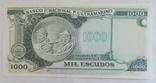 Мозамбик 1000 эскудо 1972 г., фото №3