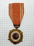 ПНР, медаль за 5 років вислуги у ВП., фото №2