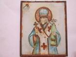 Икона Св. Иоасаф Белгородский