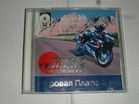 Диск-игра для Playstation.№53, фото №2
