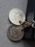 Витой медный браслет из СССР + брошь бант с подвесками, фото №5