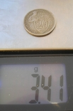 20 копеек 1934 г.,копия №1, фото №6