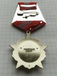 Копия награды СССР Орден октябрьской революции, фото №3