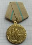 Копия награды СССР МЕДАЛЬ За оборону Одессы, фото №2