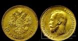 10 рублей 1911 год Николая 2 копия монеты, фото №2