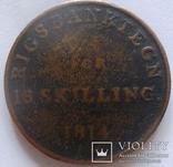 16 скірлінг 1814 року .Данія (особлива- тільки один випуск 1814), фото №2