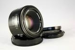 Minolta Maxxum AF f1.7/50mm., фото №3
