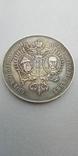 Медаль преуспевающему 1613-1913 300 лет дому Романовых копия брачек, фото №3