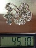 Крест и цепочка серебро 925 проба, (45гр.), фото №3