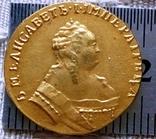 2 рублі золотом 1752 року РОСІЯ -копія не магнітна, по ЗОЛОТА 999/, фото №2