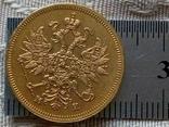 5 рублів золотом 1863 року . Копія - не магнітна позолота 999, фото №3
