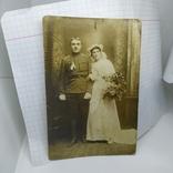 Фото Жених и невеста. Вольноопределяющийся ЖД войск, фото №2