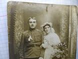 Фото Жених и невеста. Вольноопределяющийся ЖД войск, фото №3