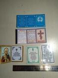Бумажные и ламинированные иконы, фото №5