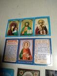 Бумажные и ламинированные иконы, фото №6