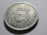 5 эскудо 1949 Мозамбик, фото №3