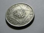 5 эскудо 1949 Мозамбик, фото №9