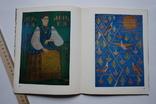 Олександр Саєнко Каталог виставки Київ 1983, фото №7