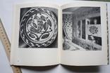 Олександр Саєнко Каталог виставки Київ 1983, фото №10