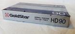 """ Аудиокассета "" Goldstar HD 90, фото №5"