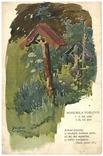 Открытка 1914 год Первая мировая война Брно Моравия Чехия, фото №2