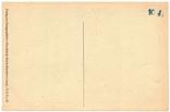 Открытка-картина начало XX века Германия, фото №3