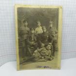 Фото 1920-1921 группы военных, фото №2