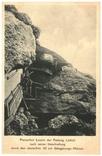 Открытка Форт-де-Лонцин начало XX века Кобленц Германия, фото №2