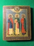 Святые мученики Гурий, Самон и Авив., фото №3