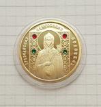 Беларусь Евфросиния Полоцкая 50 р. 2008 г.  Копия, фото №2