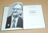 Альбом репродукций Корнелиу Баба, фото №3