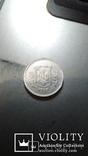 2 копейки 1992 год копия монеты Украины, фото №3