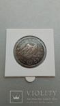 Танк Эсминец SU-85В СССР монета-жетон 50 рублей 1945 копия, фото №2