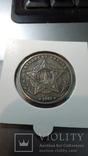 Тяжелый Танк КВ-1 монета СССР 50 рублей 1945 года копия, фото №3