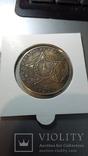 Танк Эсминец OBJECT 263 СССР монета-жетон 50 рублей 1945 года копия, фото №3