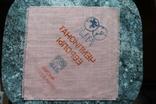 Сервировочная салфетка Чемпионат Европы по вольной борьбе 1988 г, фото №6