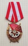 Орден Боевого Красного Знамени (копия), фото №2