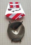Орден Боевого Красного Знамени (копия), фото №3