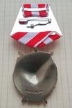 Орден Боевого Красного Знамени. 2-е награждение. Копия, фото №3