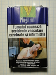 Сигареты Plugarul без фильтра