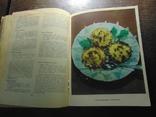 Питание для всех. 1982, фото №4