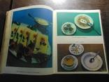 Питание для всех. 1982, фото №5
