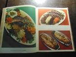 Питание для всех. 1982, фото №7