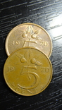 5 центів Нідерланди 1970 (два різновиди) рік ближче/далі від номіналу, фото №3