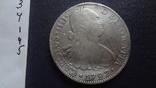 8 риалов 1797 Мексика серебро  (1.4.5), фото №8