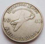 Германия. Третий Рейх. Истребитель Messerschmitt. 10 марок 1943 г. Копия, фото №2