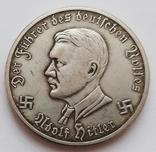 Германия. Третий Рейх. Истребитель Messerschmitt. 10 марок 1943 г. Копия, фото №3