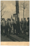 Открытка Официальный ежедневный отчет на фронте 1915 год Первая мировая война Германия, фото №2