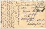 Открытка-пейзаж Фёзендорф 1916 год Первая мировая война Австрия, фото №3