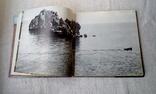 """Фотоальбом """"Кримський меридіан"""". Тираж  40000 пр. Вид. Мистецтво. Зеленін Г.І .1981 р., фото №5"""